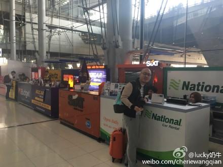 泰国机场National柜台取车
